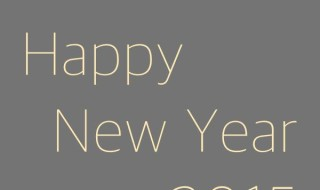 A Happy New Year 2015