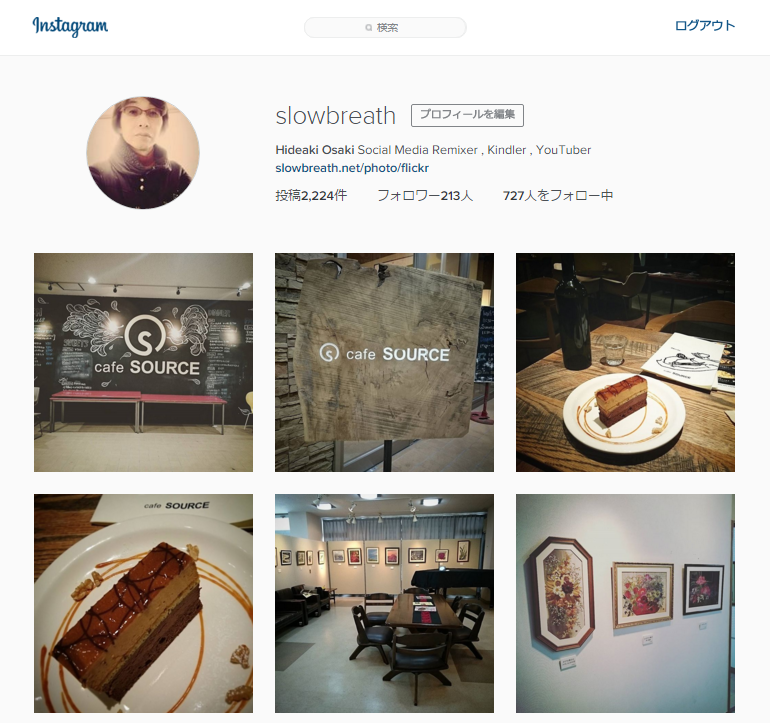 instagram@slowbreath